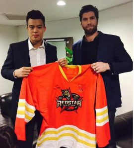 info for 82a30 b85e3 Chinese in NHL jerseys cheap